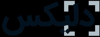 دلیکس: OCR تحت وب فارسی